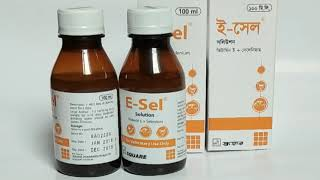 E- Sel Solution Review