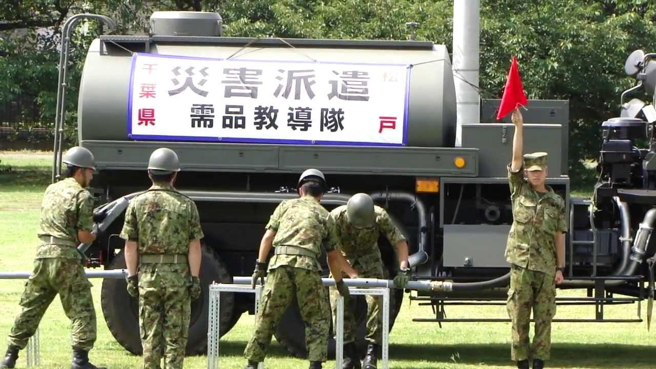 20130914]陸上自衛隊松戸駐屯地x...