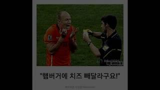 제목학원 레전드(일간) #53