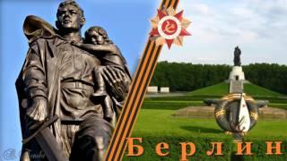 видео Меч Победы — триптих монументальных советских памятников