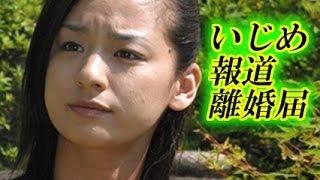 チャンネル登録お願いいたしますm(__)m☆ https://www.youtube.com/chann...