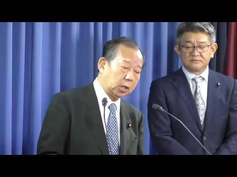 二階 俊博 幹事長/古屋 圭司 選対委員長(2016.10.23)