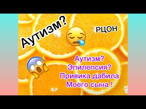 РАС /ОСОБЕННЫЙ РЕБЁНОК / ДИАГНОЗ ПОСТАВЛЕН /