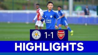 Suengchitthawon Nets In Draw With Gunners   Leicester City U23s 1 Arsenal U23s 1   2020/21