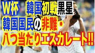 チャンネル登録お願い致します☆ https://www.youtube.com/channel/UCQgv...