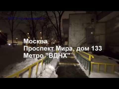 Новостройки в Подмосковье