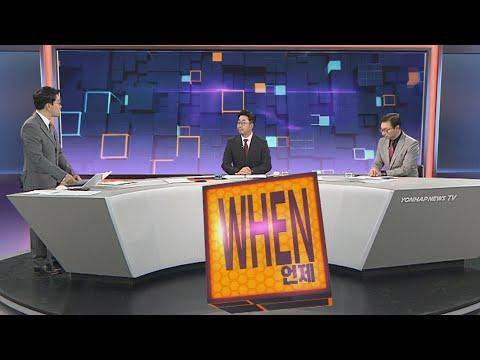 [사건큐브] 검찰, 정경심 교수 구속영장 청구 / 연합뉴스TV (YonhapnewsTV)