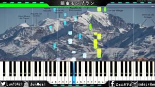 DECO*27より『弱虫モンブラン』のピアノmidiです。 midi→https://drive....