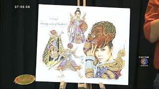 เลือกชุด 'Chang the icon of Siam' ให้ 'นิ้ง โศภิดา' โชว์ชุดประจำชาติ เวทีมิสยูนิเวิร์ส 2018