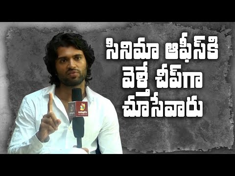 Arjun Reddy actor Vijay Devarakonda about his hostel days and initial struggles || #VijayDevarakonda