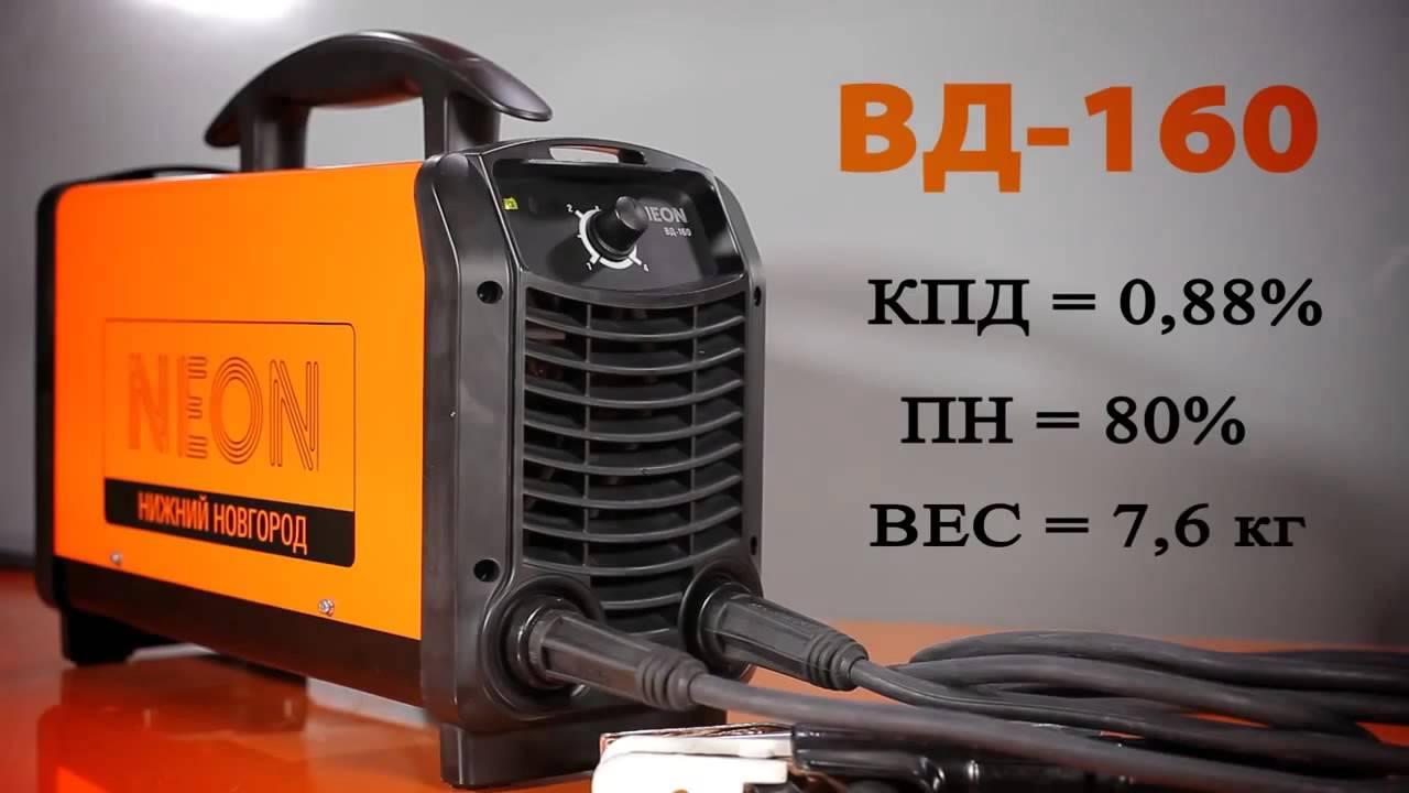 Сварочный инвертор fubag ir 200vrd код 94596 · сварочный инвертор fubag ir 200vrd, 1. 7720 руб. Временно отсутствует. Уточняйте срок поставки. Производитель: fubag. Напряжение питания 230 в, потребляемая мощность 8,6 квт, диаметр электрода от 1,6 до 5 мм, ток min-max от 30 до 200 а,