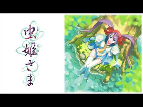 Mushihimesama - The Direction to the Heart of the Forest ~ Arrange (EXTENDED)