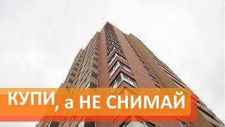 видео ЖК Новое Павлино официальный сайт, цены на квартиры, планировки, квартиры от застройщика МИЦ
