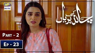 Chand Ki Pariyan Episode 23 - Part 2 - ARY Digital 11 Mar
