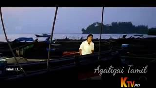 Tamil WhatsApp status videos_ Iyarkai sad