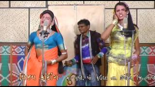 DEVMOGRA VIDEO BHIMSING PART 2