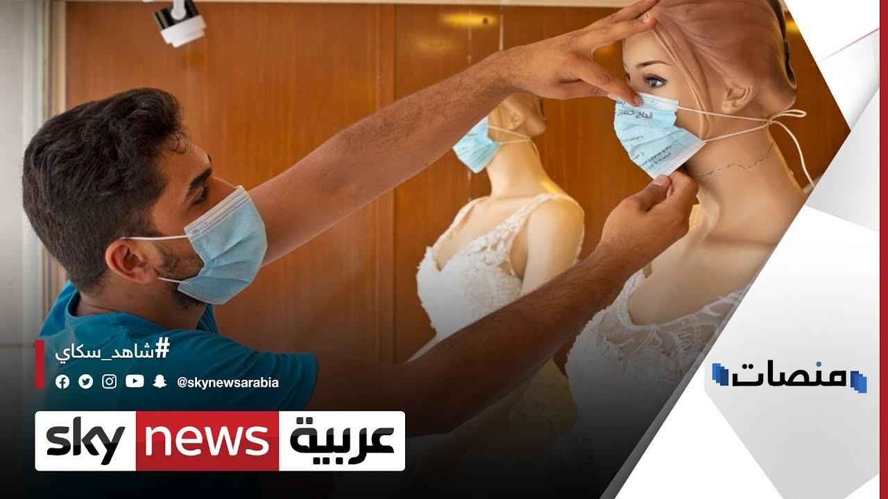 حقيقة منح 10 ملايين لمن يتزوج الثانية في العراق | #منصات