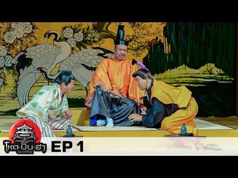 โหด มัน ฮา ประเทศไทย Takeshi's Castle Thailand Presented by Oishi Green Tea - EP1 - 20/07/2014