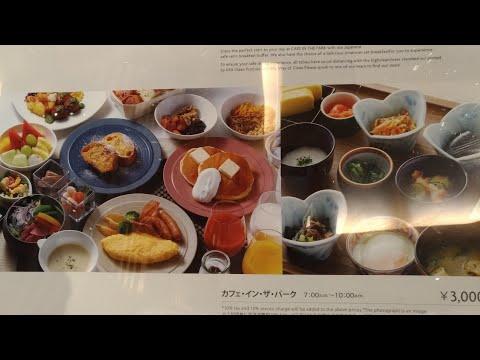 【ANAクラウンプラザホテル】朝食デザート編スイーツビュッフェ