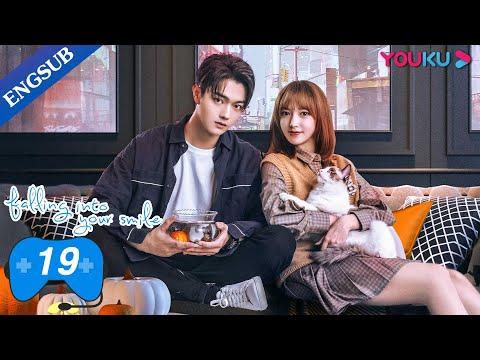 [Falling Into Your Smile] EP19 | E-Sports Romance Drama | Xu Kai/Cheng Xiao/Zhai Xiaowen | YOUKU