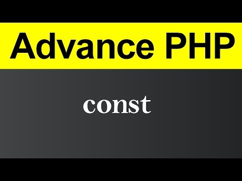 const in PHP (Hindi)