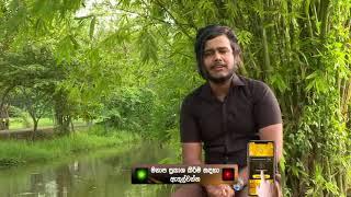 Tharinda Madhushanka Hiru Star Profile - EP 20.mp3