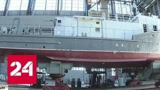 """""""Море"""" снова на плаву: судостроительный завод возрождается после разрухи"""