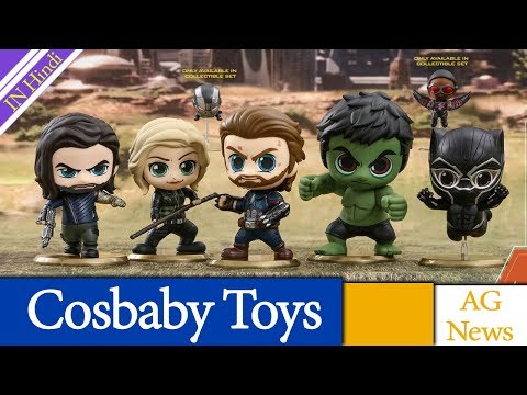 Avengers cosbaby toys include Thanos Spider-Man and more AG Media News