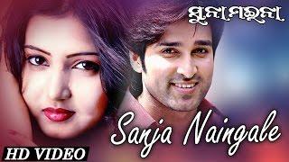 SANJA NAINGALE   Sad Song   Babul Supriyo   Aakash, Jeena   SARTHAK MUSIC   Sidharth TV thumbnail