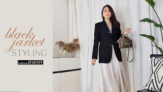 블랙자켓 코디 스타일 패션하울 /  직장인 봄 데일리룩…