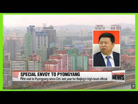 All eyes on possible meeting between N  Korean leader, special Chinese envoy    RCWN Channel