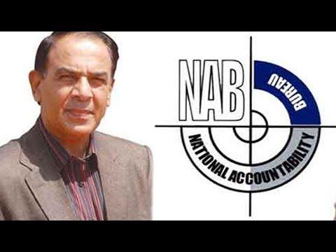 Chairman NAB Called Emergency Meeting