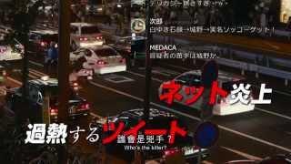 11月20日上映Opens Nov 20 演出: 井上真央(日本電影金像奬最佳女主角)...