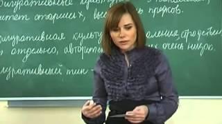 Педагогическая психология лекция 2 Маргарет Мид, Культура и мир детства.(Маргарет Мид