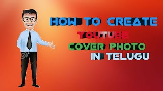 How to edit your cover photo for YouTube
