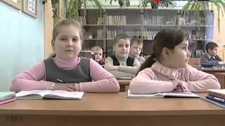 В Подмосковье прошли тематические уроки