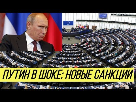Страны ЕС подготовили мощный удар по России: кто за Украину