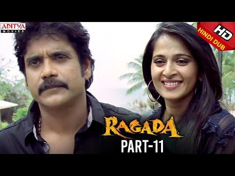 Ragada Hindi Movie Part 11/12 - Nagarjuna, Anushka