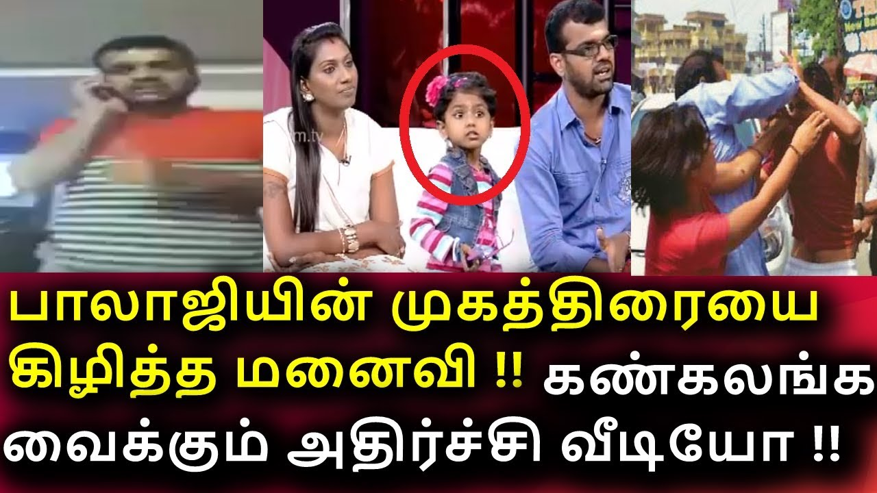THADI BALAJI WITH HIS WIFE AND DAUGHTER | NITHYA TELLING THE TRUTH ABOUT  BALAJI