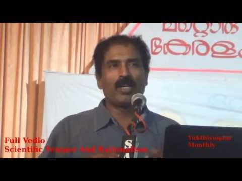Age Of Enlightenment (Malayalam) By Ravichandran C