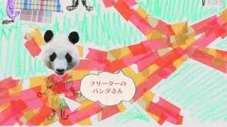 HARAJUKU KAWAii!! TVオリジナルムービーの第093回放送 #093 HARAJUKU K...