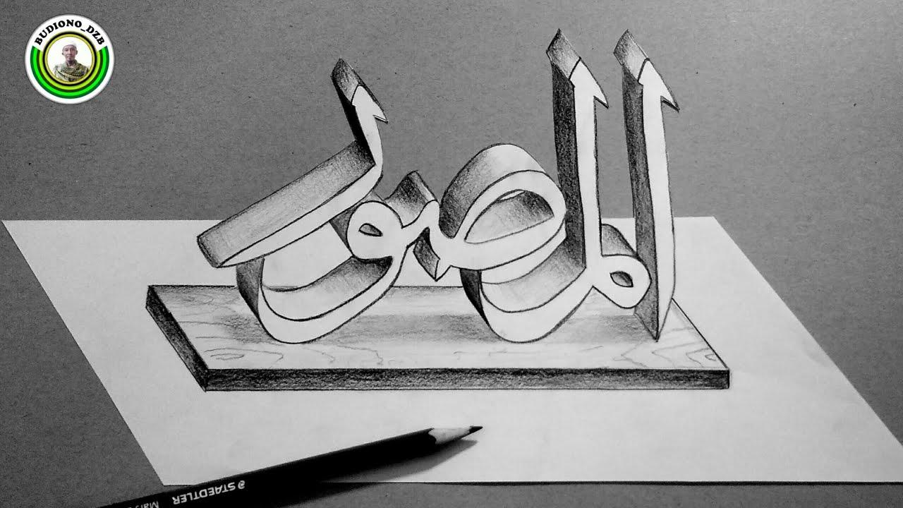 Kaligrafi Keren 3d Pensil | Cikimm.com