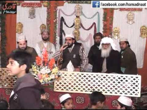 Momino Khushiyan Manao Kamli Wala Aa Gaya| Naat By Qari Akram Naqshbandi