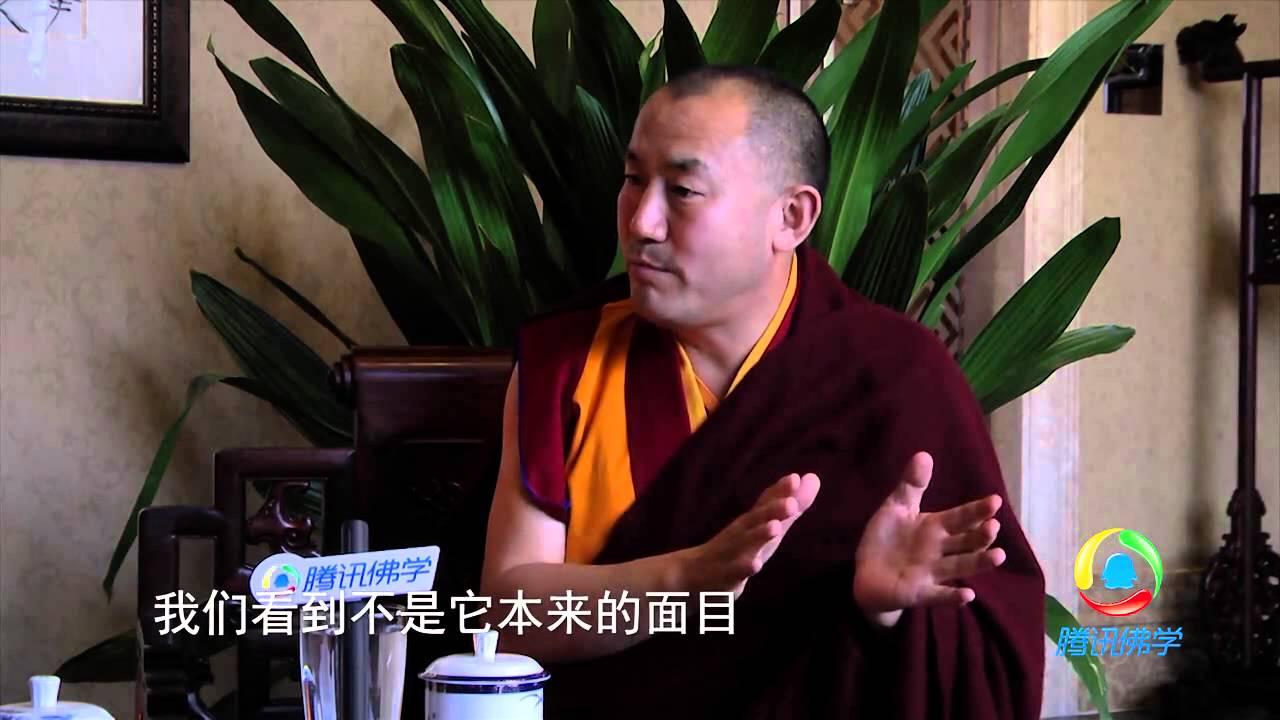 慈誠羅珠堪布介紹禪和密的區別 - YouTube