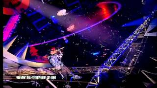 [720pHD][live]Xiao chou yu - Show Luo/ 小丑魚- 羅志祥 (Show on stage Concert)