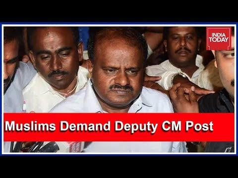 After Lingayats, Muslims Also Want Deputy CM Post In Karnataka