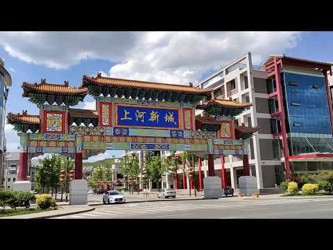 Chengde, Hebei, the beauty of a four-tier city in China 承德1