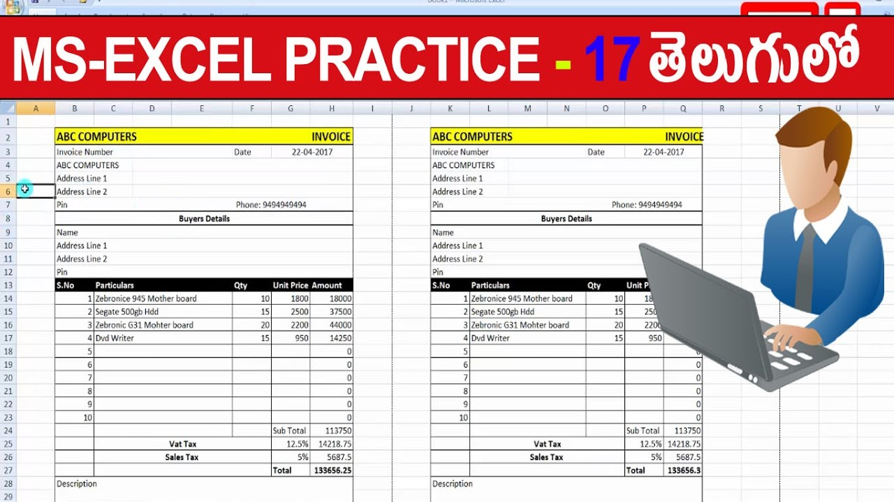 how to make an invoice on excel