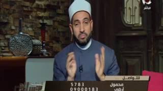 سالم عبد الجليل يوضح حكم من حلف على شيء وأراد الرجوع .. فيديو