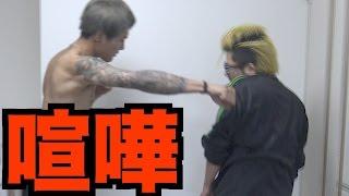 冗談のつもりで刺青ヤンキーに肩パンしたら喧嘩に発展してしまった。 thumbnail
